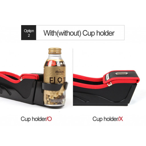 You can choose with cup holder or without cup holder
